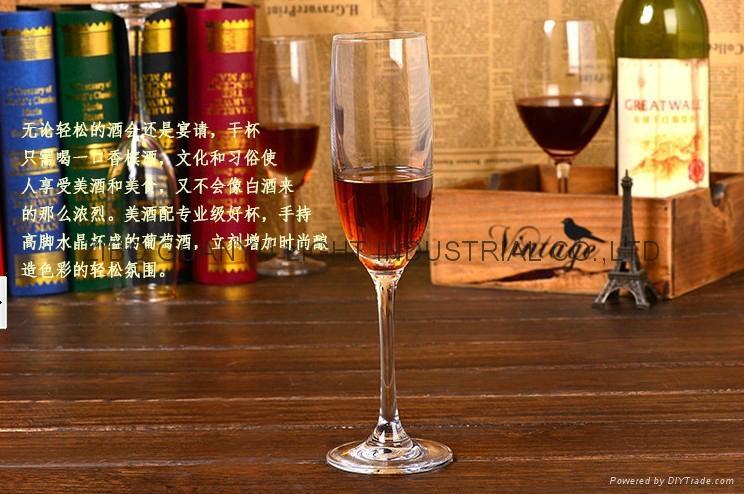 70ml Champagne glass 1