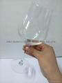 480ml Red wine glass glass mugs