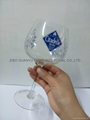 630ml Red wine glass 2
