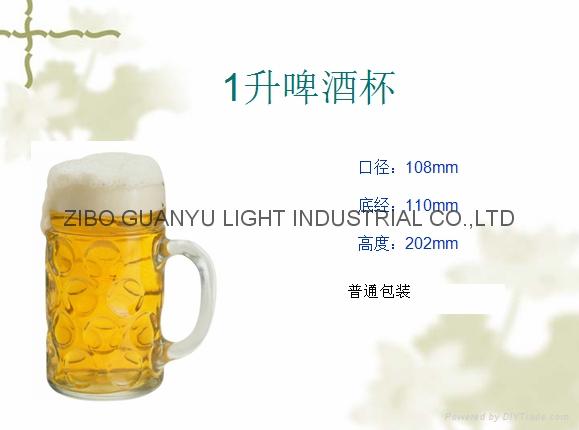 1L glass beer beer stein 1