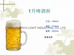 1L glass beer beer stein