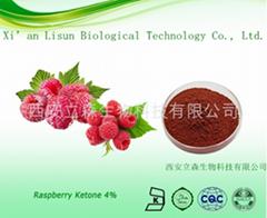 Raspberry Extract  Raspberry Ketone