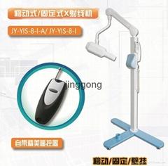 固定式X光牙片機
