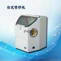 天津精工醫療臺式噴砂機外接吸塵器雙筆噴砂機