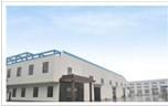 興化市戴名不鏽鋼制品廠