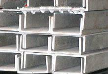 316不鏽鋼槽鋼
