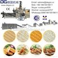 Panko Bread Crumb Production Line