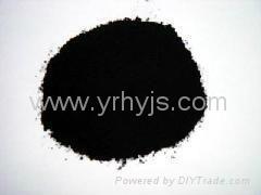 粉狀活性炭 1