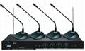 一拖八V段无线会议话筒 1