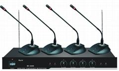 一拖八V段無線會議話筒