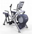 multi cardio gym machine cybex arc