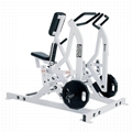 Free Weight ISO Lateral Rowing Plate Loaded Hammer Strength Gym Equipment