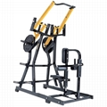 ISO Lateral Front Lat Pulldown Plate
