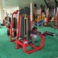 Professional Precor Leg Extension Commercial Gym Fitness Equipment