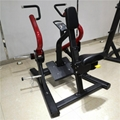 Gym Precor Fitness Equipment Commercial Hammer Strength Rowing Machine