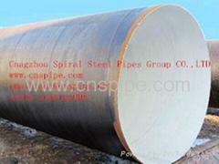 API-5L GrB Spiral Steel Tubes