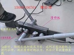 螺栓抗滑移系数检测仪