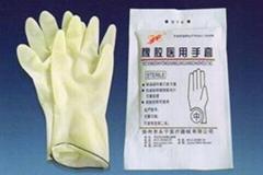 Latex Glove