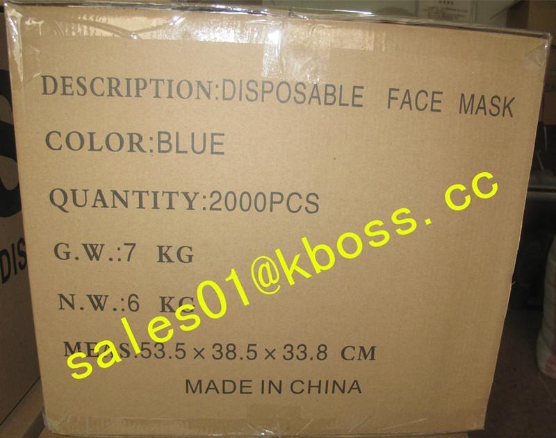 disposable non-woven face mask 3