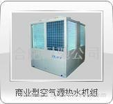 安徽合肥节能空气源热泵热水机
