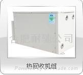 安徽合肥節能熱回收機
