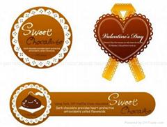 广州嘉文供应巧克力标签