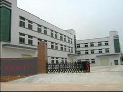 Enping Aokeo Electronics Factory