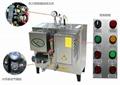 食品加工设备72千瓦电热蒸汽发生器锅炉 5