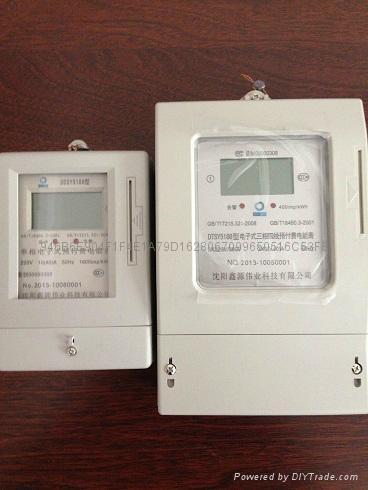 瀋陽DDSY9968預付費IC卡電能表 2