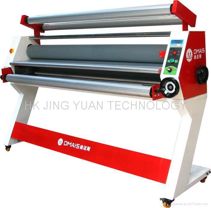 Automatic hot laminator 1600mm size 1