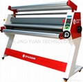 Automatic hot laminator 1600mm size