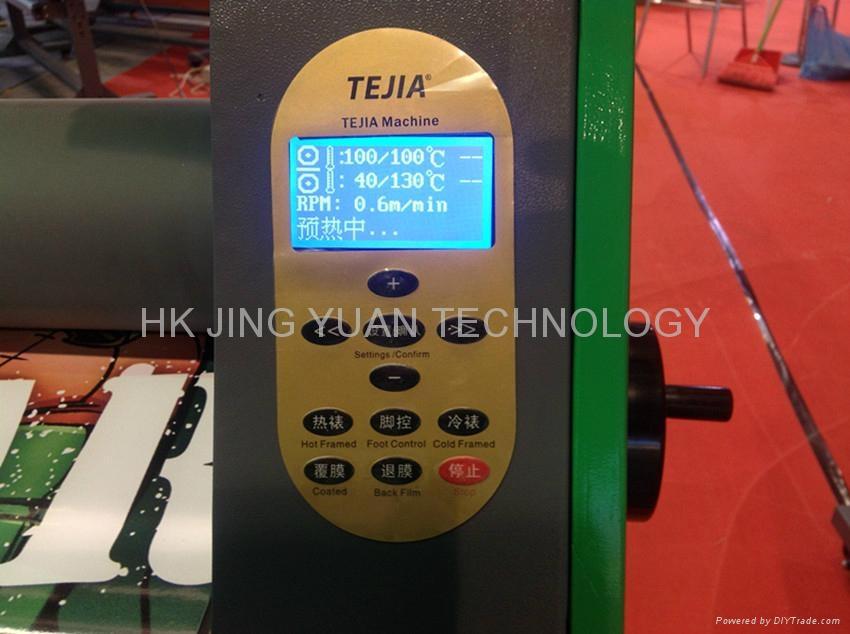 Automatic hot laminator 1600mm size 2