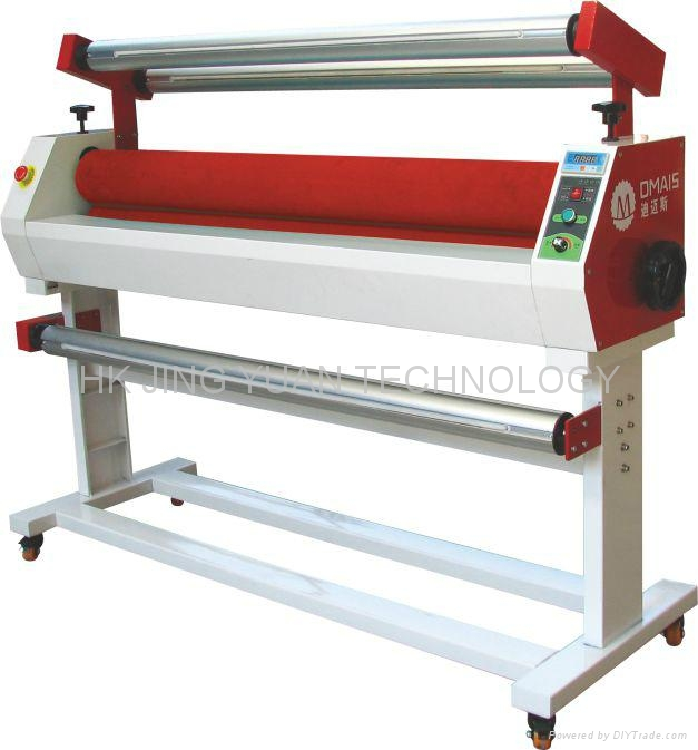 Low temperature heated laminator  1