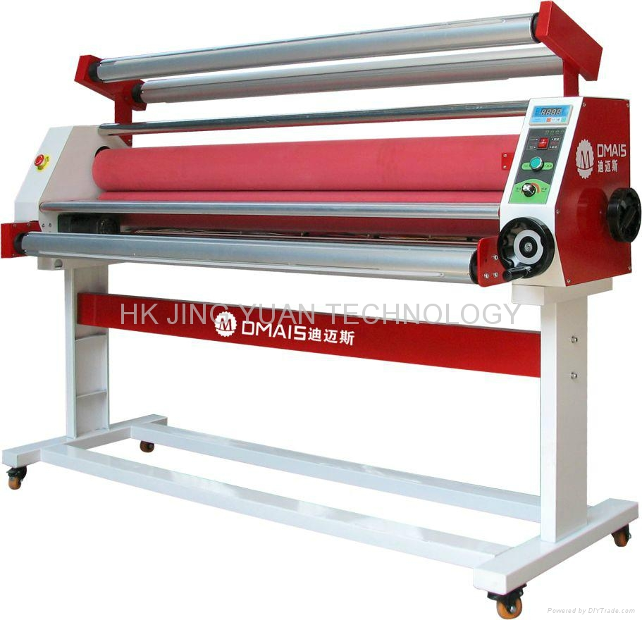 Single size control heated laminator to 60degree, 1600mm 1