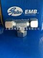 EMB液压接头 2