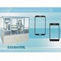 手機玻璃鏡面銀油墨 1