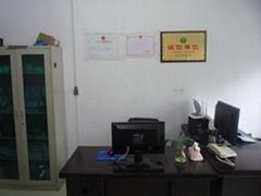 Guizhou Kaili City Shuanglin Mining Co. Ltd