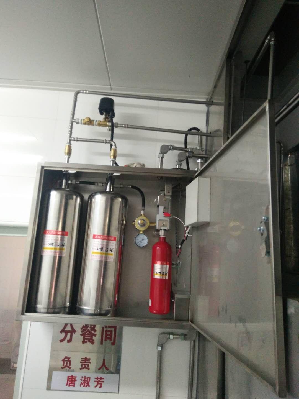 廚房自動滅火裝置系統 1