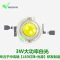 高品質普瑞3W白光可焊20mm