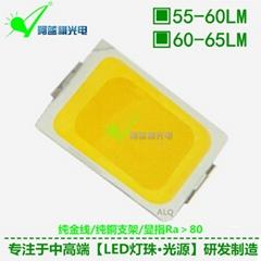 供應貼片0.5W5730白光燈珠高顯指5730白光