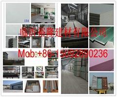 Linyi Yulong Building Materials Co.,LTD