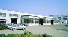 温州双展机械有限公司