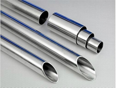 Stainless Tubes and Hangers