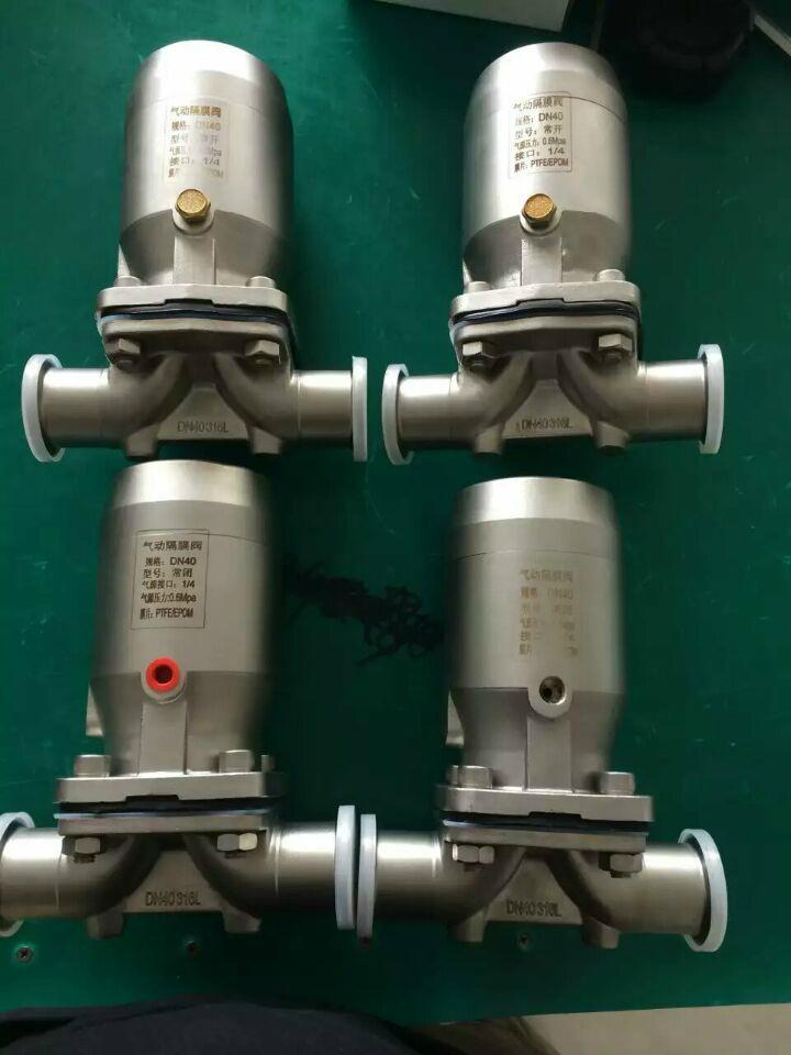 不锈钢气动隔膜阀 2