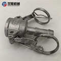 Type C Stainless Steel Camlock Coupling Hose Shank with Safety Drills 3