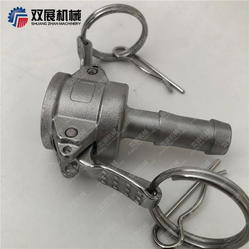 Type C Stainless Steel Camlock Coupling Hose Shank with Safety Drills 4