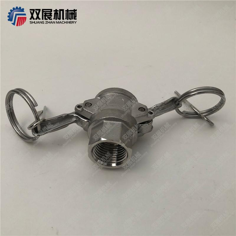 D Type Stainless Steel Camlock Coupling Adapter 2