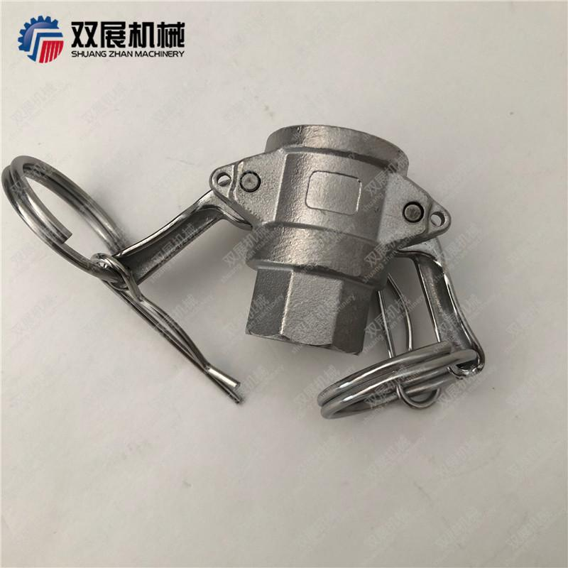 D Type Stainless Steel Camlock Coupling Adapter 4