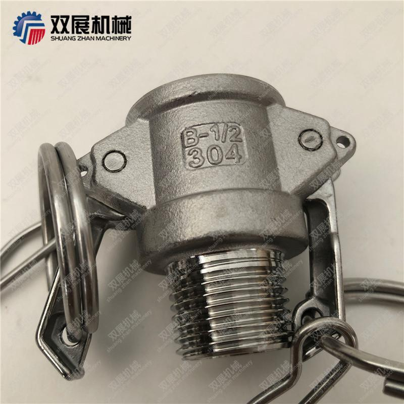 Type B Stainless Steel Camlock Coupling w/ Safety Drill 3