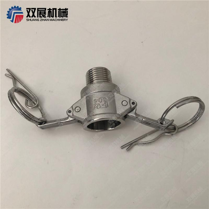 Type B Stainless Steel Camlock Coupling w/ Safety Drill 4